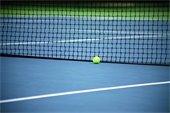 Bison Tiny Tot Tennis